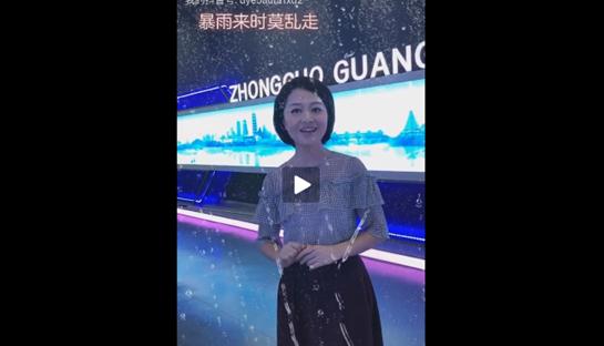天气视频——气象山歌演唱作品集(二)