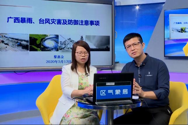 专家访谈——广西暴雨台风那些事